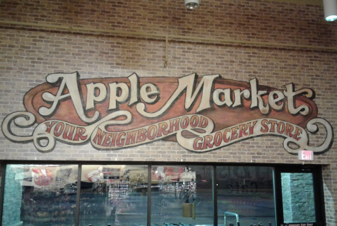 The front entrance of the Apple Market